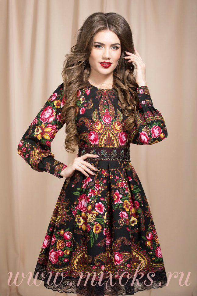 Платье в стиле бохо шик