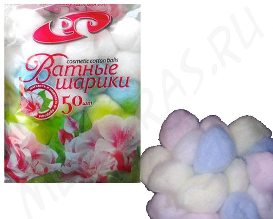 Шарики ватные косметические ES №50 цветные