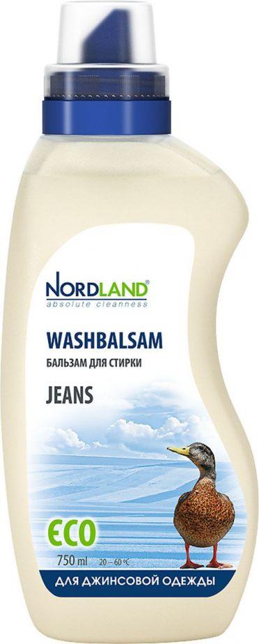 Nordland Jeans Бальзам для стирки джинсовой одежды, 750 мл
