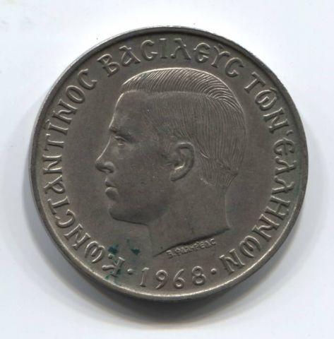 10 драхм 1968 года Греция XF