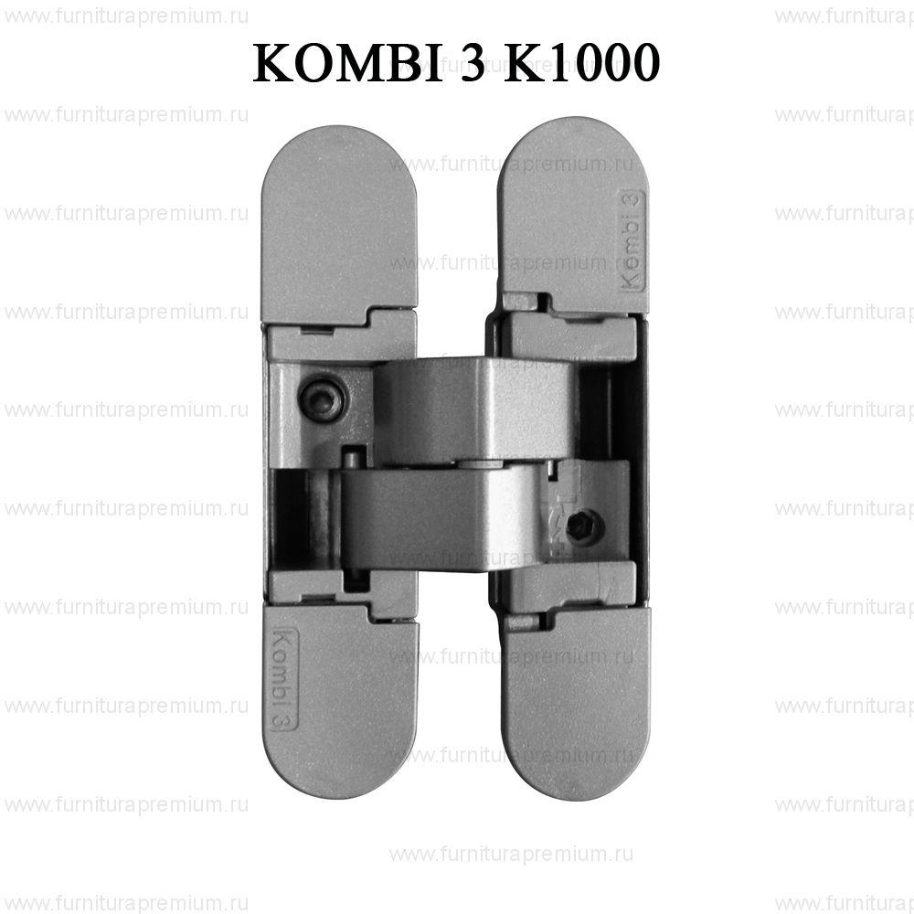 Петля скрытая Krona Koblenz KOMBI 3 K1000