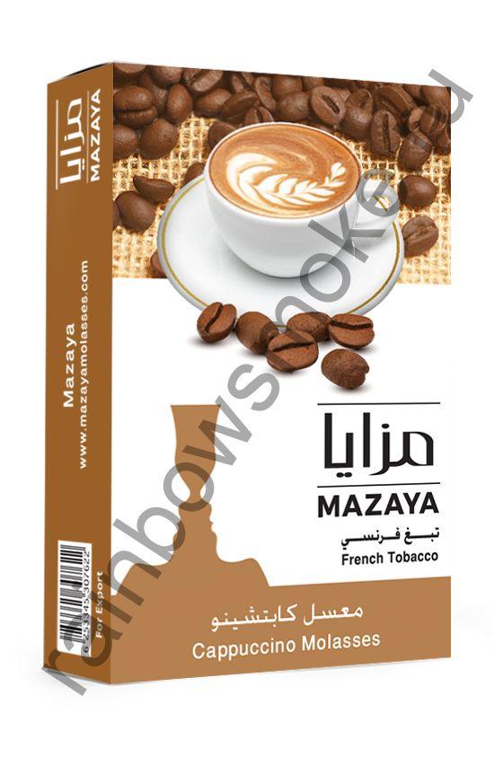 Mazaya 1 кг - Cappuccino (Капучино)