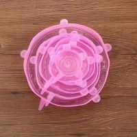 Силиконовые Крышки Silicone Sealing Lids, 6 шт, Цвет Розовый (4)