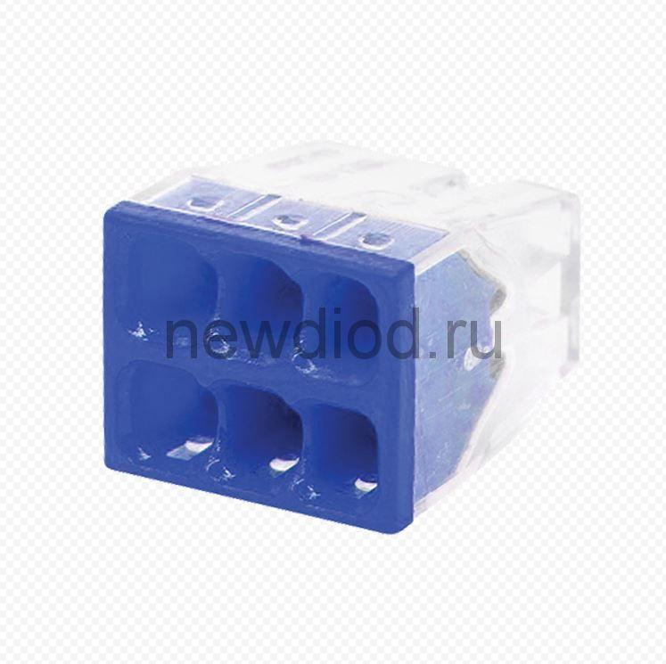 Строительно-монтажная клемма СМК 772-206 (4штук/упаковка) IN HOME