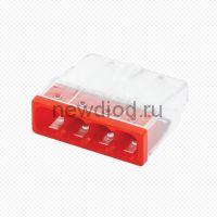 Строительно-монтажная клемма СМК 772-204 (25штук/упаковка) IN HOME