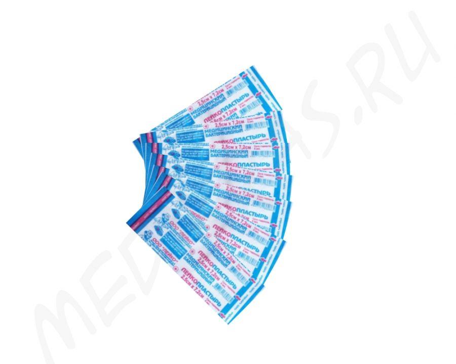 Лейкопластырь бактерицидный 2,5х7,2 см на тканевой основе телесный Лейко