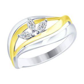 Кольцо из золочёного серебра с фианитами 94012471 SOKOLOV