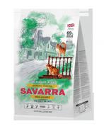 SAVARRA HAIRBALL CONTROL Сухой корм для кошек, от образования комочков шерсти в желудке, с уткой и рисом. 400г