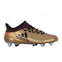 Adidas X 17.1 SG (CP9170)