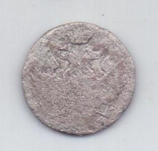 10 грошей 1839 года R! Редкий год