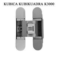 Петля скрытая Krona Koblenz Kubica KubiKuadra K3000 для дверей с притвором