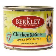 Корм для собак Berkley №7 цыпленок с рисом консервированный 200г