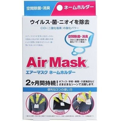 Вирус-блокер Air Mask Quick Shield на 2 месяца