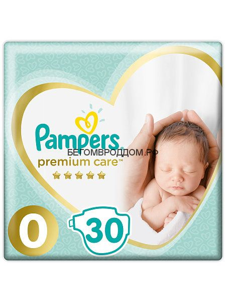 Подгузник PAMPERS Premium Care Newborn 0 (1.5-2.5кг), 30 шт./PAMPERS