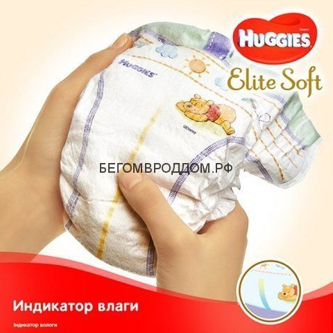 Подгузник Huggies Elite Soft JUMBO 2 (3-6кг), 1 шт./Huggies