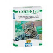 Сульф-120 для кошек, уп. 6 табл