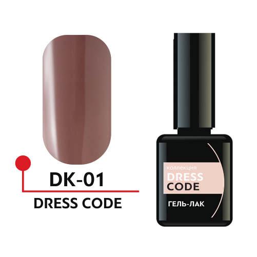 "Гель-лак ""DRESS CODE"" №01, 5мл (DK-01)"