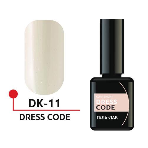 "Гель-лак ""DRESS CODE"" №11, 5мл (DK-11)"