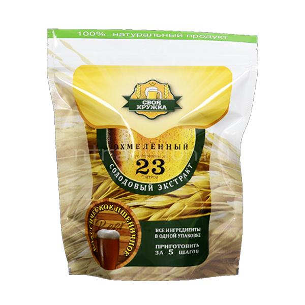 Пивной набор Пшеничное классическое (23 л)