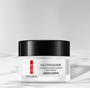 Глубоко увлажняющий крем для лица Venzen Nicotinamide Hydrating Moisturizing Soft Cream.(29503)