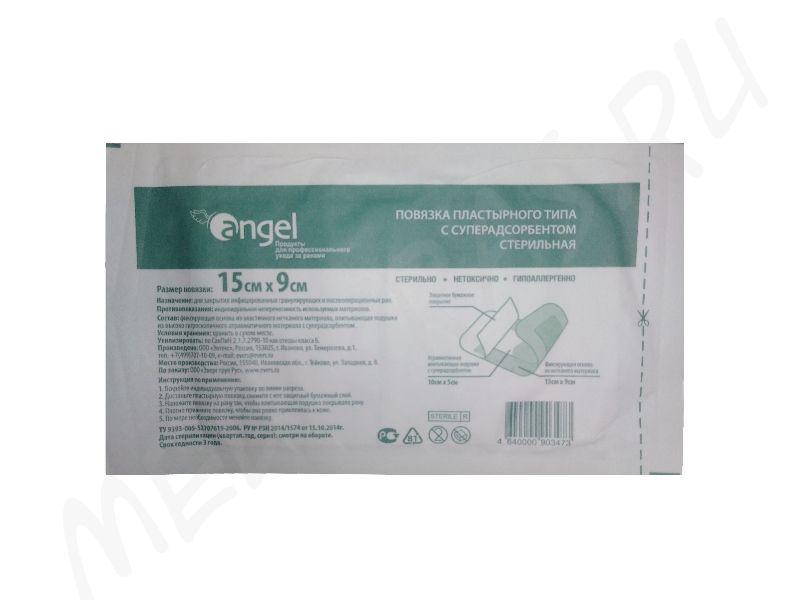 Повязка пластырного типа с суперадсорбентом Angel стерильная 15х9см