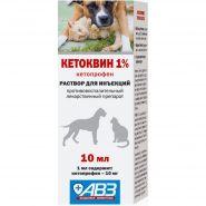 АВЗ Кетоквин 1%, фл.10 мл.