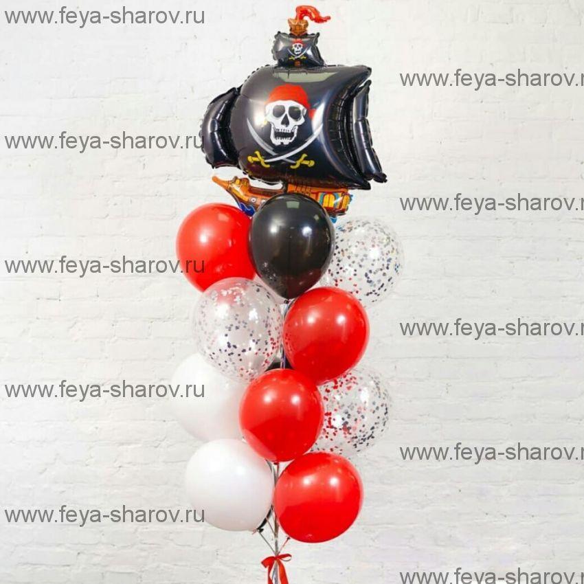 Фонтан шаров Пиратский корабль