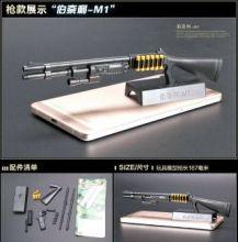 Сборная модель Ружье Benelli M1 Super 90 1:6