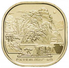 Священная гора Тайшань 5 юаней 2019