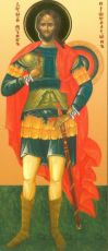 Икона Протолеон Никомидийский мученик