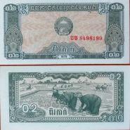 Кампучия (КАМБОДЖА) 0,2 риель 1979 UNC ПРЕСС