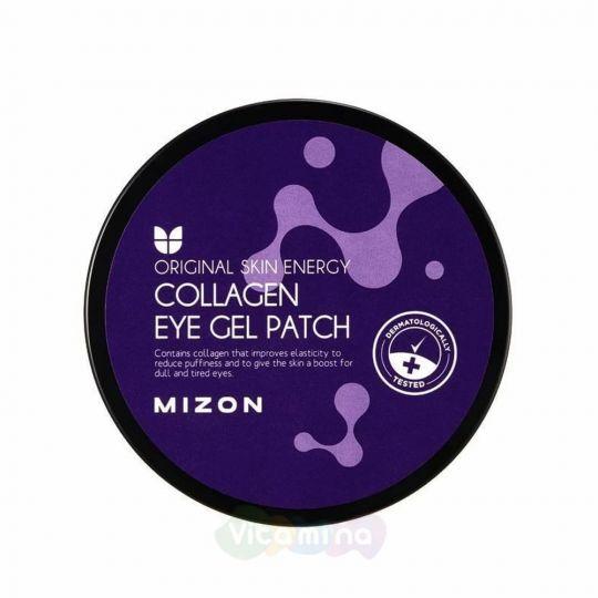 Mizon Омолаживающие гидрогелевые патчи под глаза с коллагеном Collagen Eye Gel Patch, 60 шт