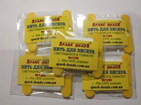 Spark Beads Нить для бисера светящаяся в темноте №1200. Белый 30 М