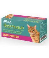 Вермидин для кошек, уп.2 табл.