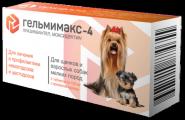 Гельмимакс-4 для щенков и собак мелких пород, уп.2 табл