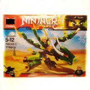 Лего - NINJAGR (Tenma/TM6300-3)