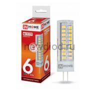 Лампа светодиодная LED-JCD-VC 6Вт 230В G4 6500К 540Лм IN HOME
