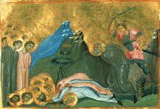 Икона Садок Персидский и с ним 128 мучеников священномученик