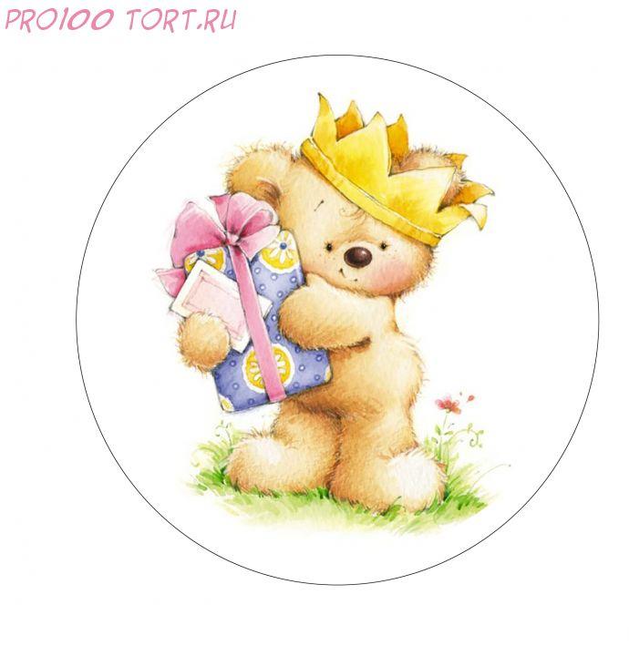 Вафельная картинка на торт Детский праздник №6 (d-14.5см)