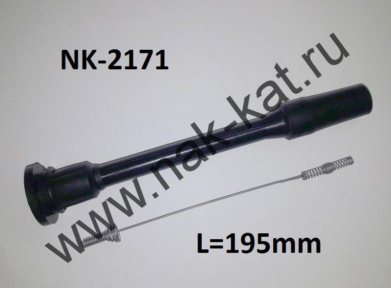 Трубка катушки зажигания NK-2171 MITSUBISHI.