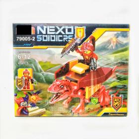 Лего - NEXO Soldiers (YG/79005-2)