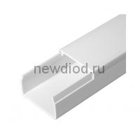 Кабель-канал белый 2-й замок в п/э 25х25 (48м/уп) Промрукав