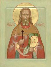 Икона Неофит Осипов преподобномученик
