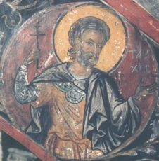 Икона Тарах Аназарвский мученик