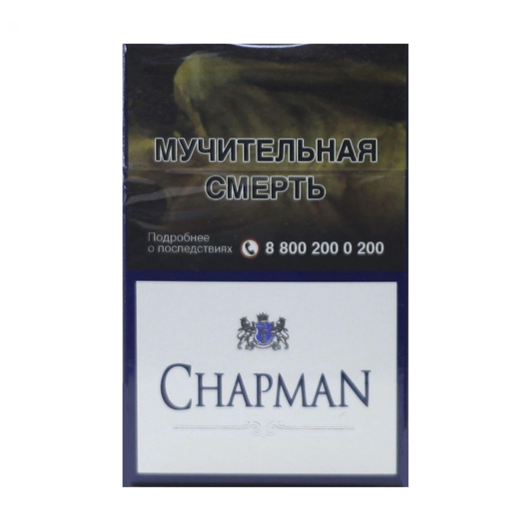 Chapman blue сигареты купить электронные сигареты никотин купить