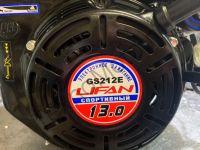 Двигатель Lifan GS212E D20 (13 л. с.) с катушкой освещения 7Ампер (84Вт)