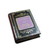 Н.В. Гоголь - Ревизор - Женитьба . Книга в миниатюре