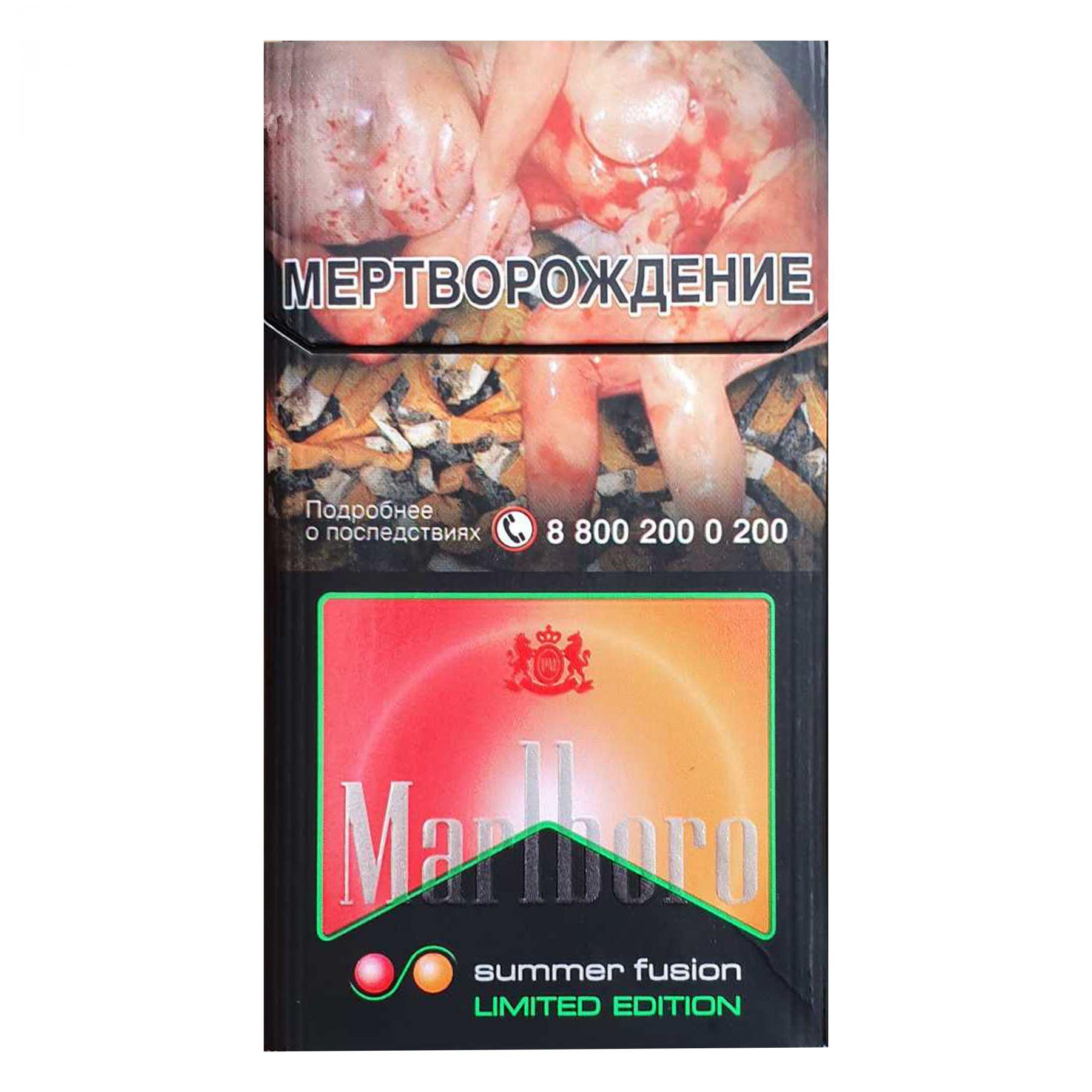 Сигареты marlboro summer fusion купить сроки хранения табачного изделия