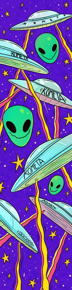 Шкурка (гриптейп) Комета Тарелки (60см х 15см)