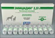 Эмицидин 2,5% для инъекций, уп.10 амп.*5 мл